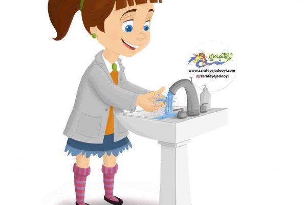 زرافه جادویی - مراقب شیر آب داغ باشید