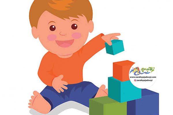 زرافه جادویی -بازی مجموعه ها ( از دو تا سه سالگی )