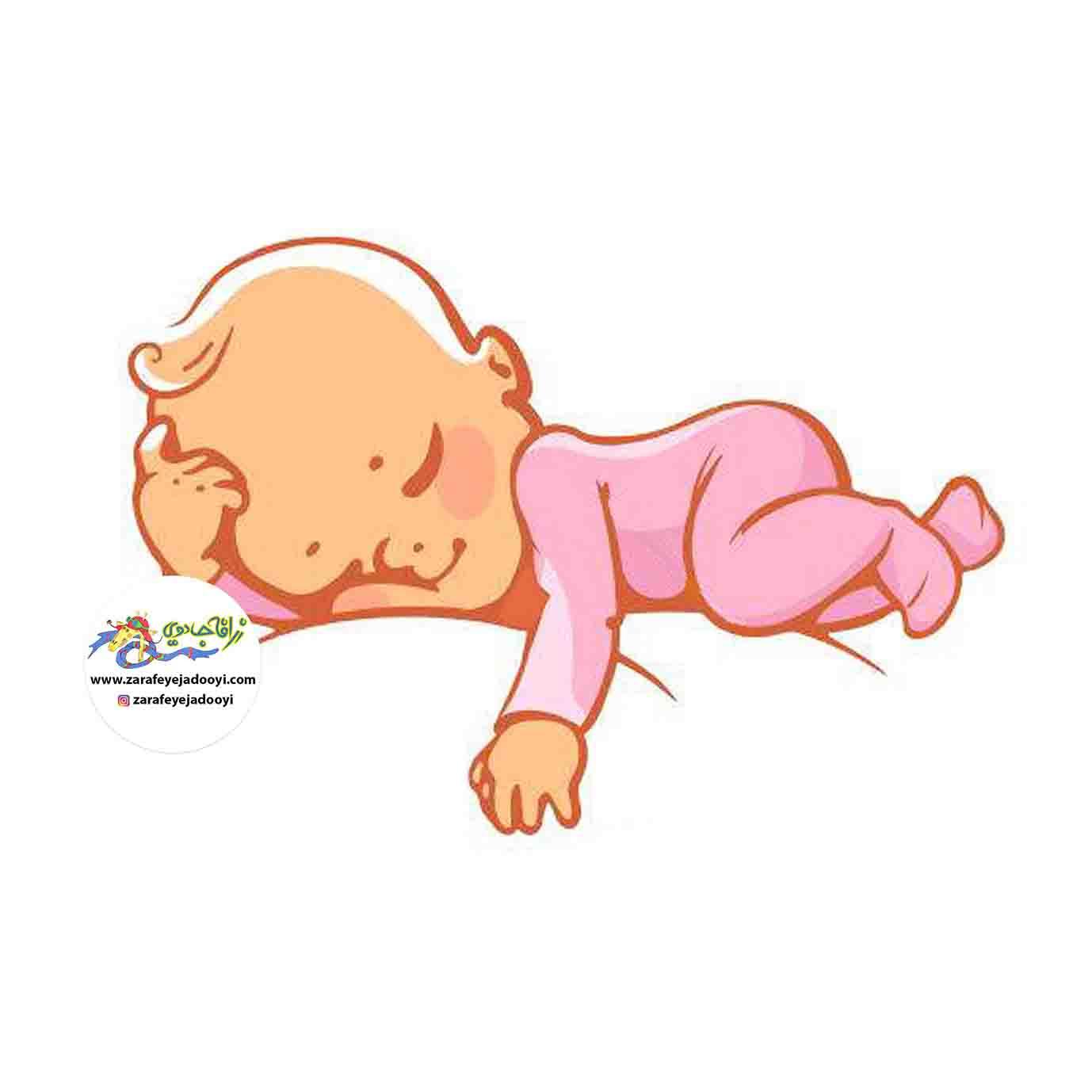 زرافه جادویی - خوابیدن نوزاد
