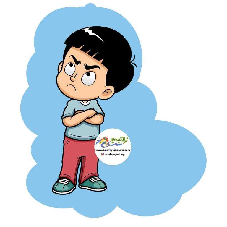 برخورد با بدرفتاری کودکان- کودک بد رفتار
