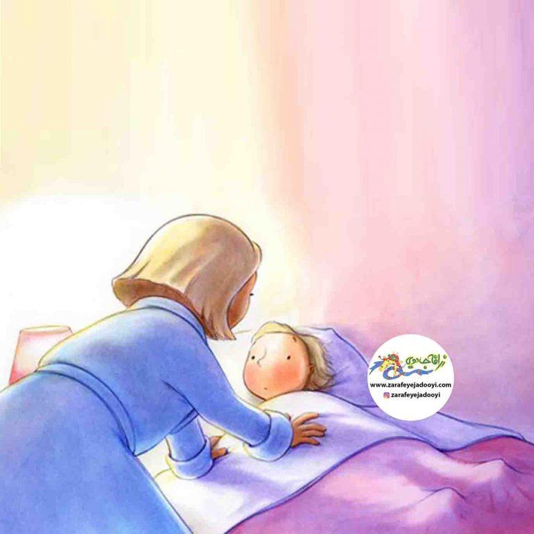 برای فرزندتان مادر کافی باشید نه مادر کامل