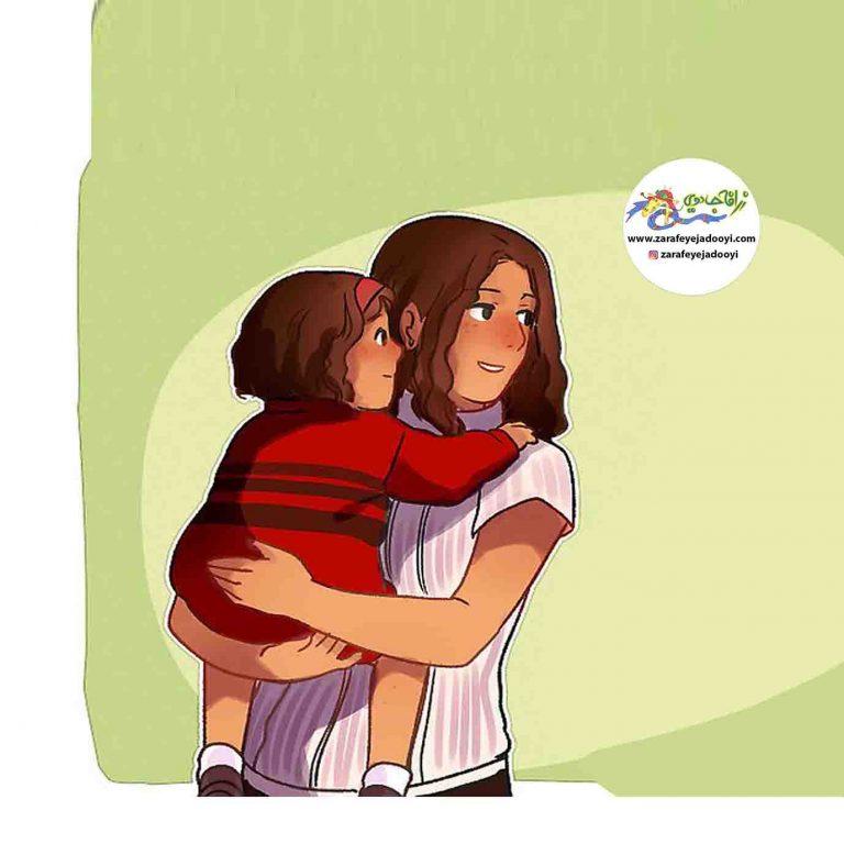 مادر کامل هستید یا مادر کافی؟ - مادر کامل و بی نقص