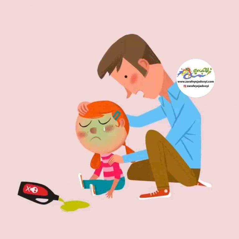 پیشگیری از مسمومیت کودکان با مواد سمی