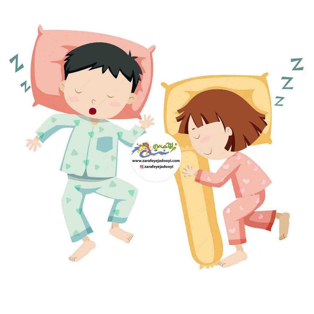 زرافه جادویی - پاکیزه ماندن کودک در طول شب