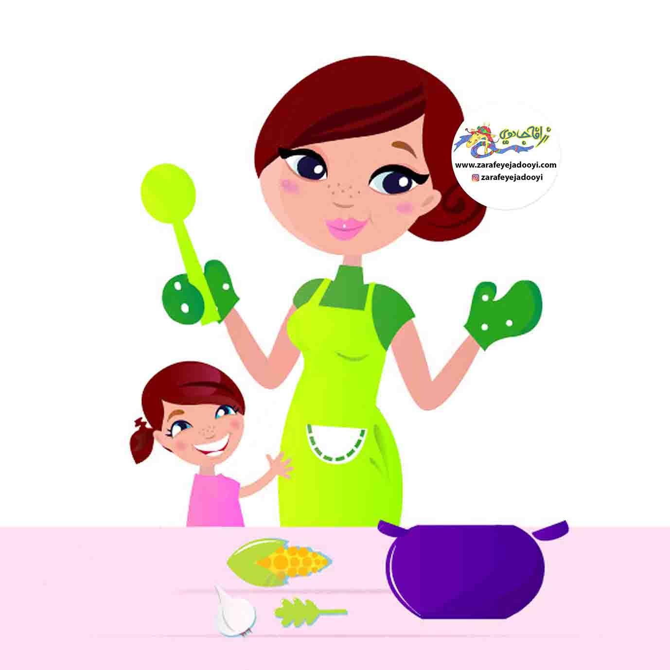 زرافه جادویی -پخت غذا با کودک