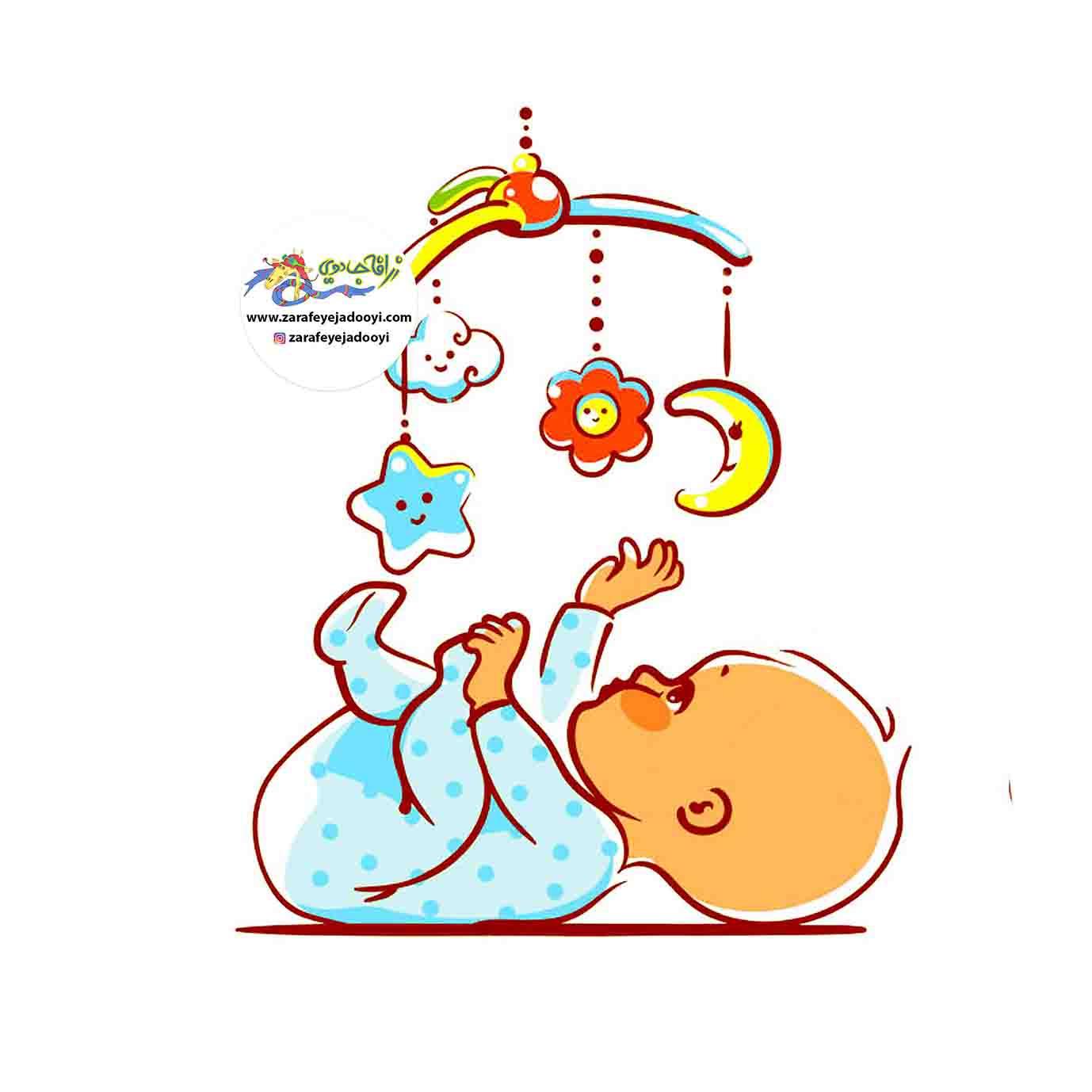 زرافه جادویی - بیدار شدن کودک در صبحگاه