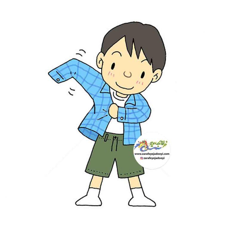 آموزش لباس پوشیدن به کودکان - استقلال طلبی کودکان -کودکی که لباس نمی پوشد