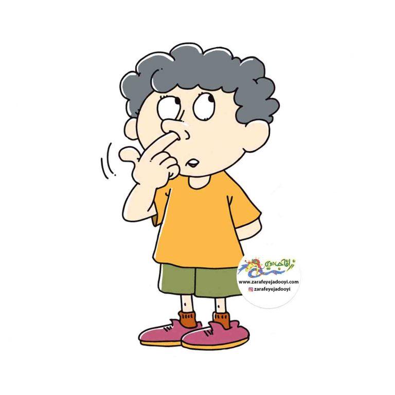 ترک عادت انگشت در بینی کردن کودکان - دست در بینی کردن
