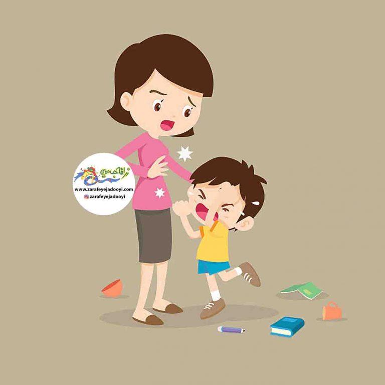 بی توجهی فعال در مقابل رفتار بد کودک