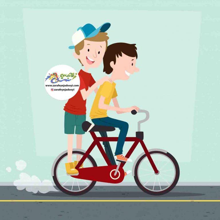 دوچرخه سواری کودکان و امنیت دوچرخه سواری