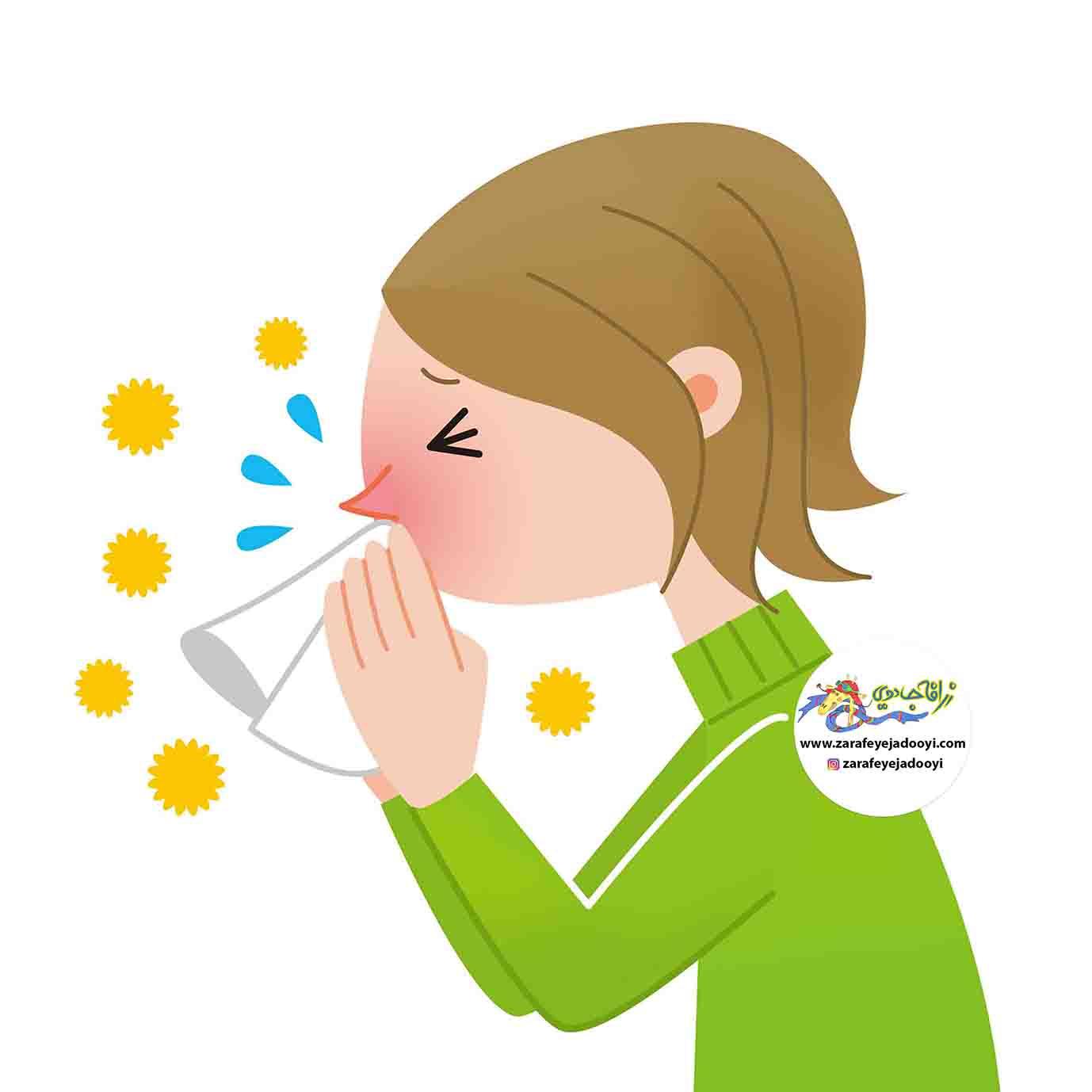 زرافه جادویی - التهاب راه های تنفسی