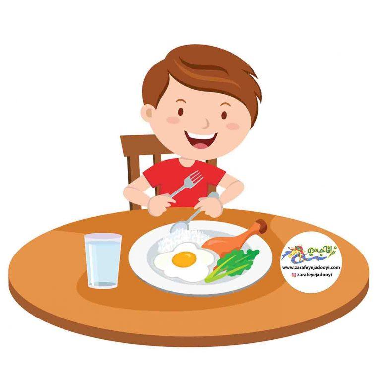 آداب غذا خوردن - آموزش غذا خوردن به کودکان