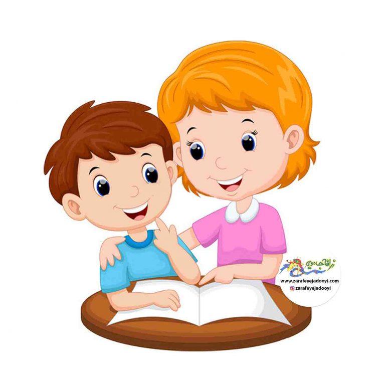 تقویت تمرکز کودکان با بازی - حواس پرتی کودکان