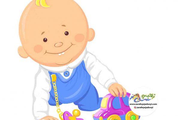 زرافه جادویی - ایمنی اسباب بازی ها