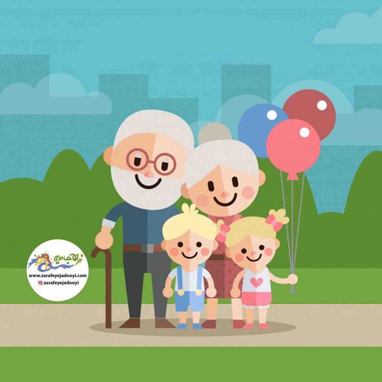 سپردن کودکان به پدربزرگ و مادربزرگ - لوس کردن نوهها