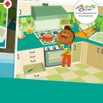 زرافه جادویی - سوختن کودک در خانه