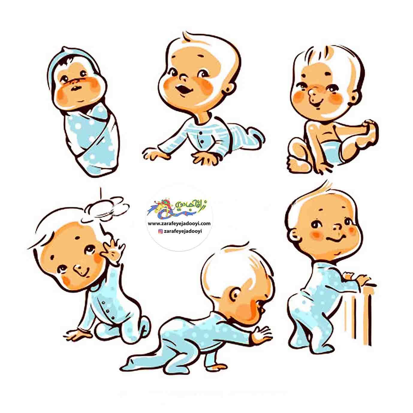 رشد کودک از تولد تا یک سالگی