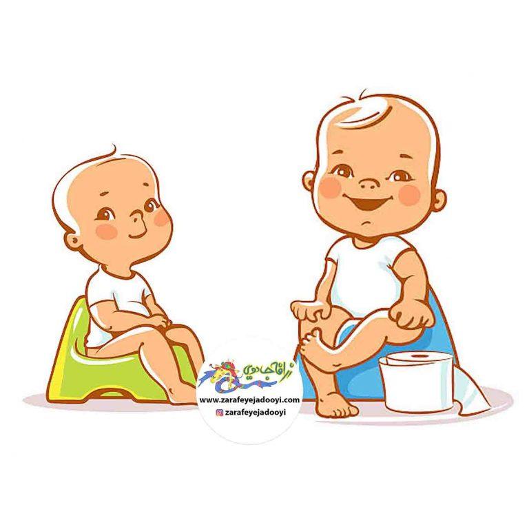 آموزش توالت رفتن به کودکان - آموزش استفاده از لگن