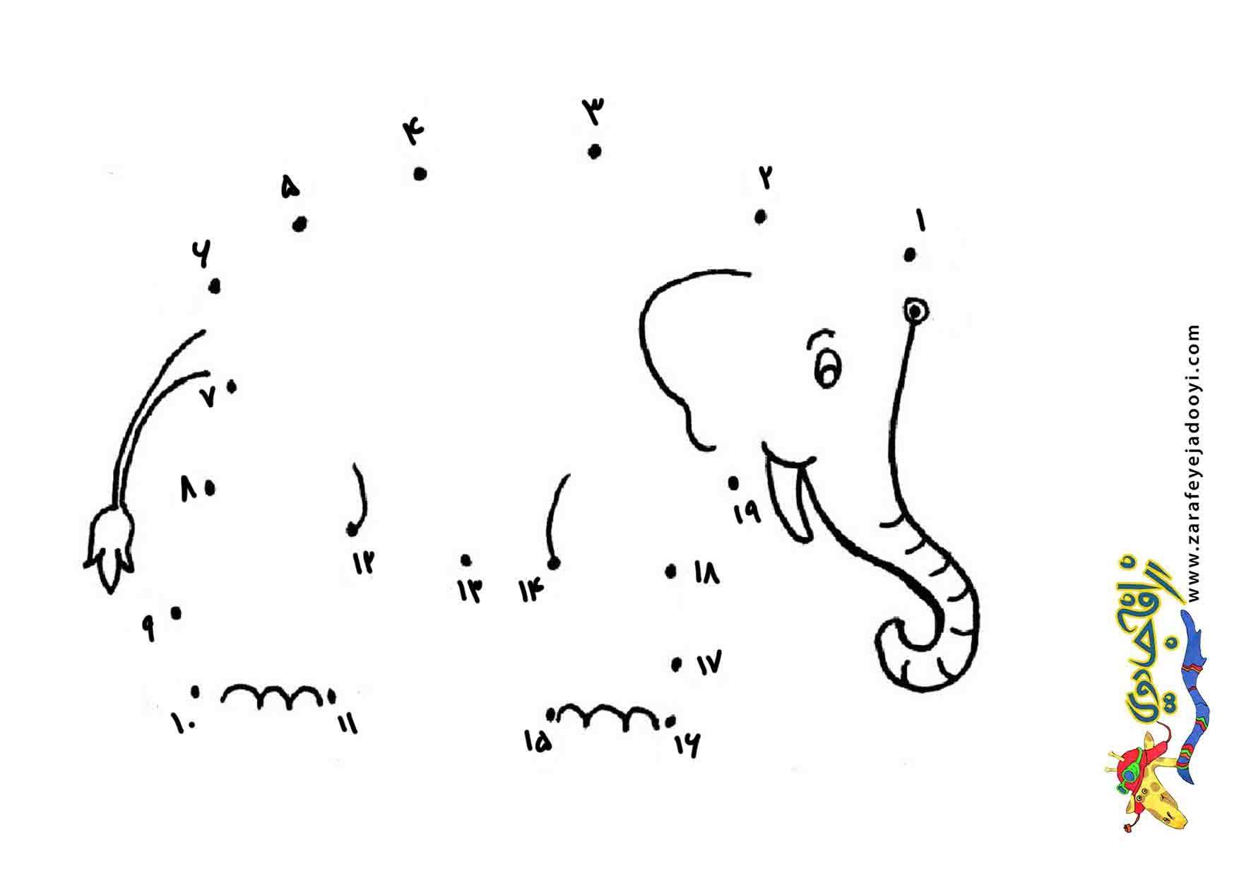 زرافه جادویی-بازی نقطه به نقطه-فیل