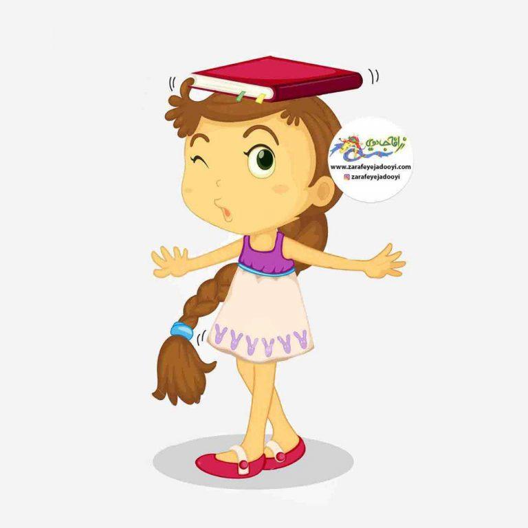 بازی برای تقویت تعادل در کودکان - بازی های تعادلی