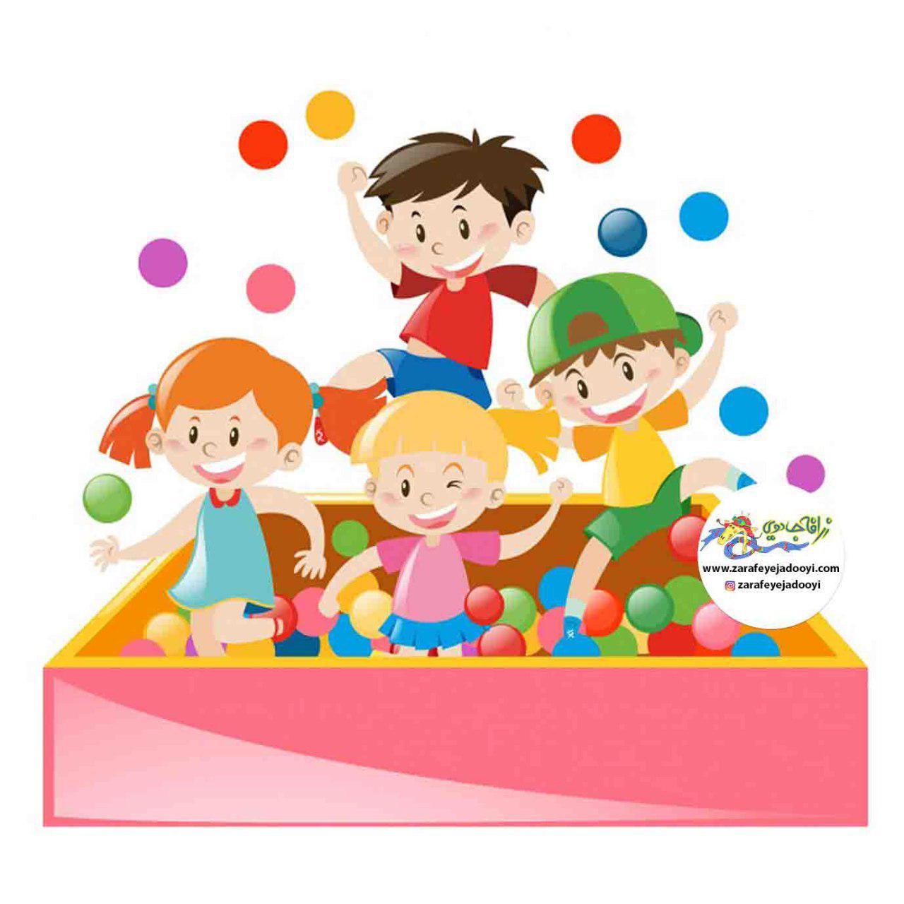 زرافه جادویی - بچه های دوستان