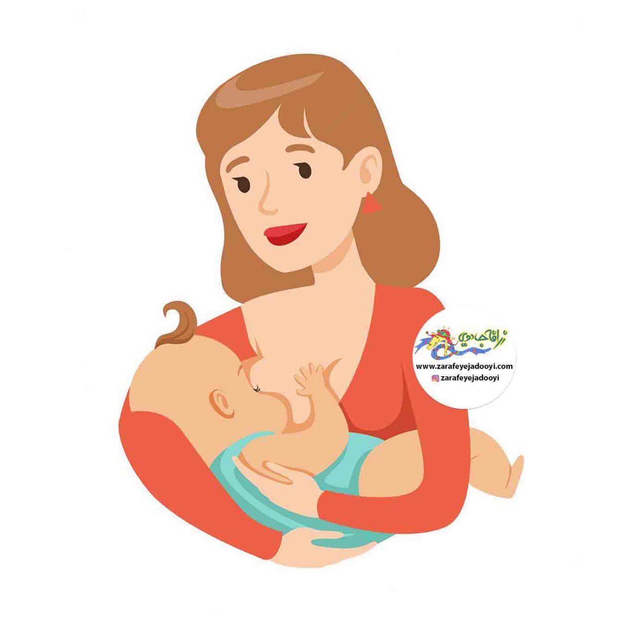 زرافه جادویی - تغذیه با شیر مادر