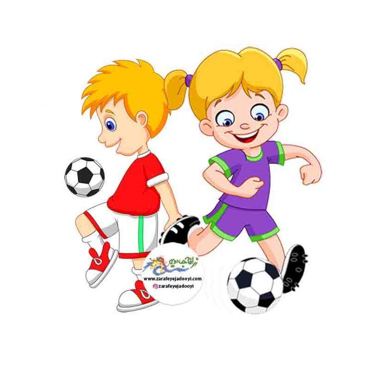 تشویق کودک به ورزش کردن
