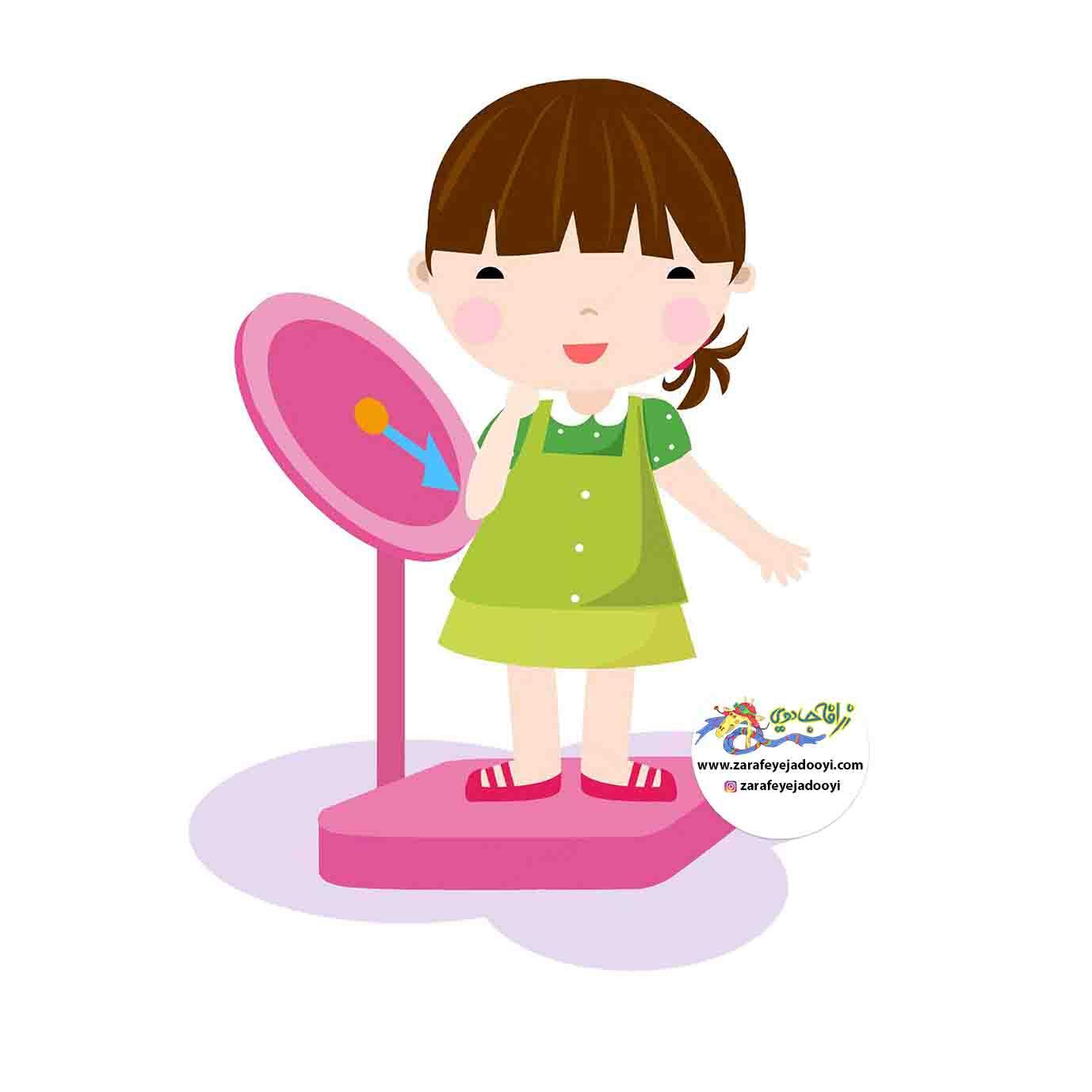 زرافه جادویی - آموزش مفهوم وزن به کودک