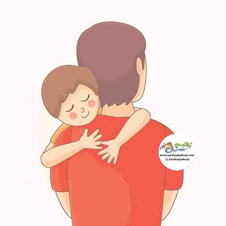 ارتباط والدین در تربیت کودکان - تربیت کودک