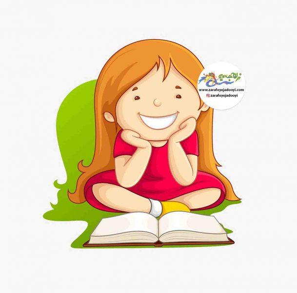 زرافه جادویی - داستان های کودکانه و تاثیر آن بر ذهن کودک