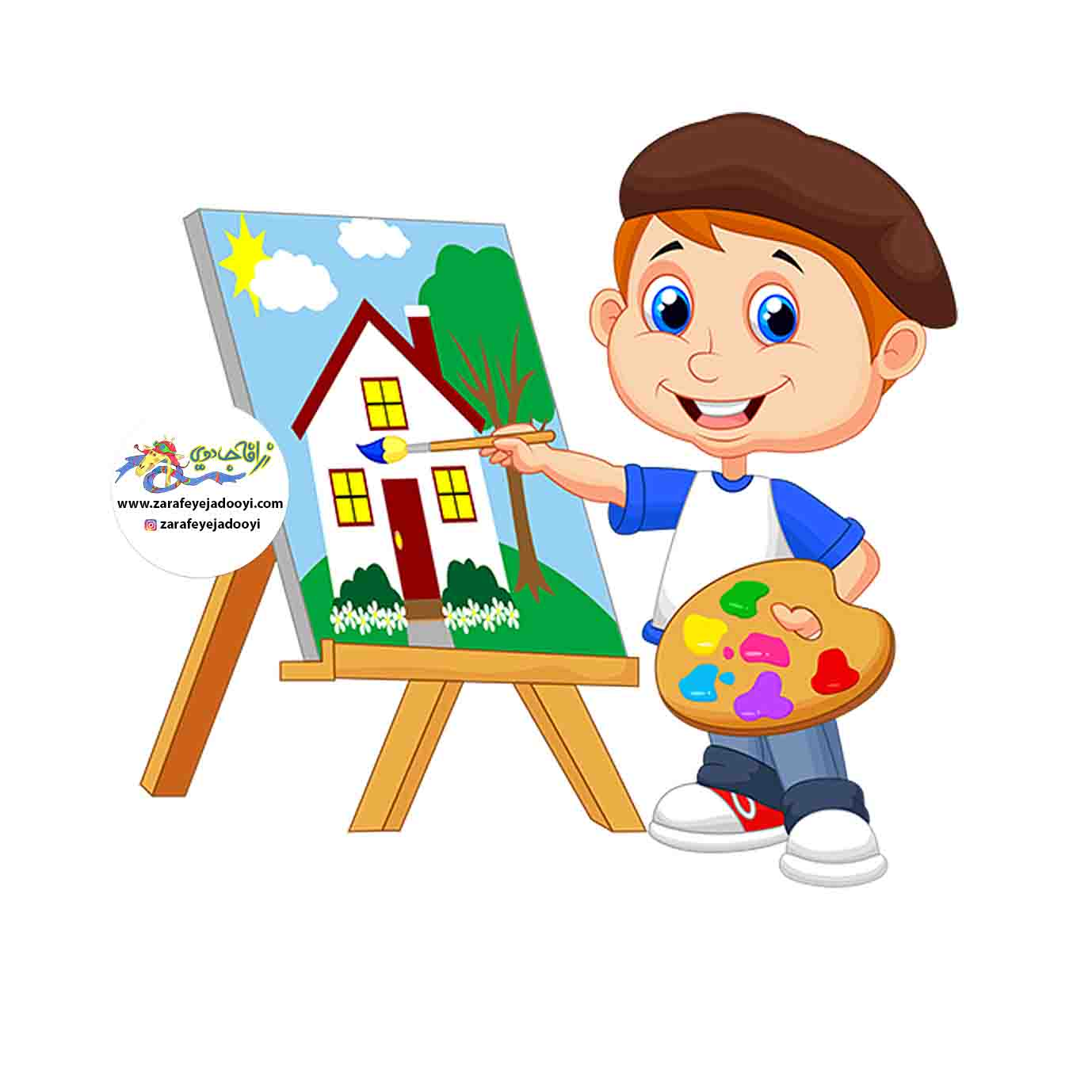 زرافه جادویی - تشویق کودک به یادگیری هنر