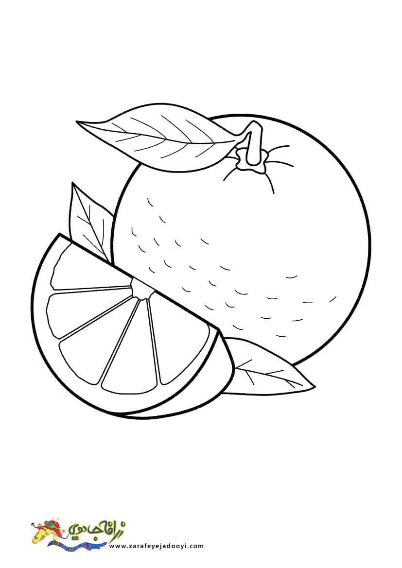 زرافه جادویی - رنگ آمیزی پرتقال 1