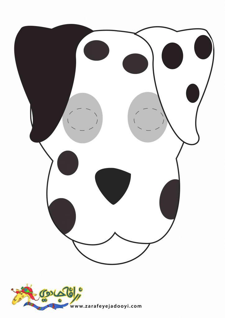 ماسک حیوانات سگ خال خالی