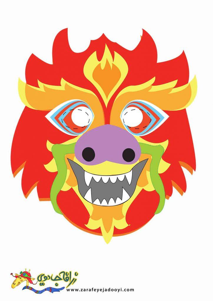 ماسک حیوانات اژدها