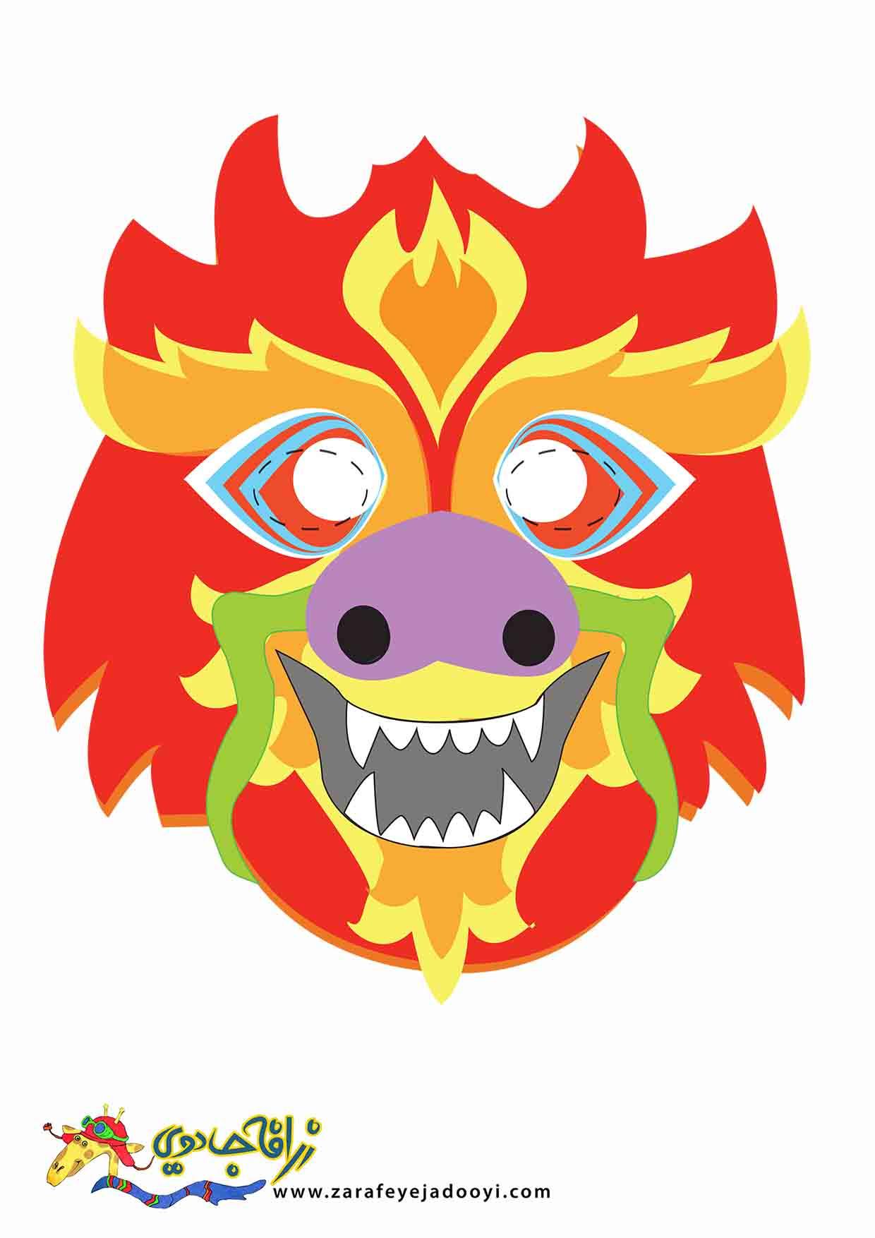 ماسک اژدها