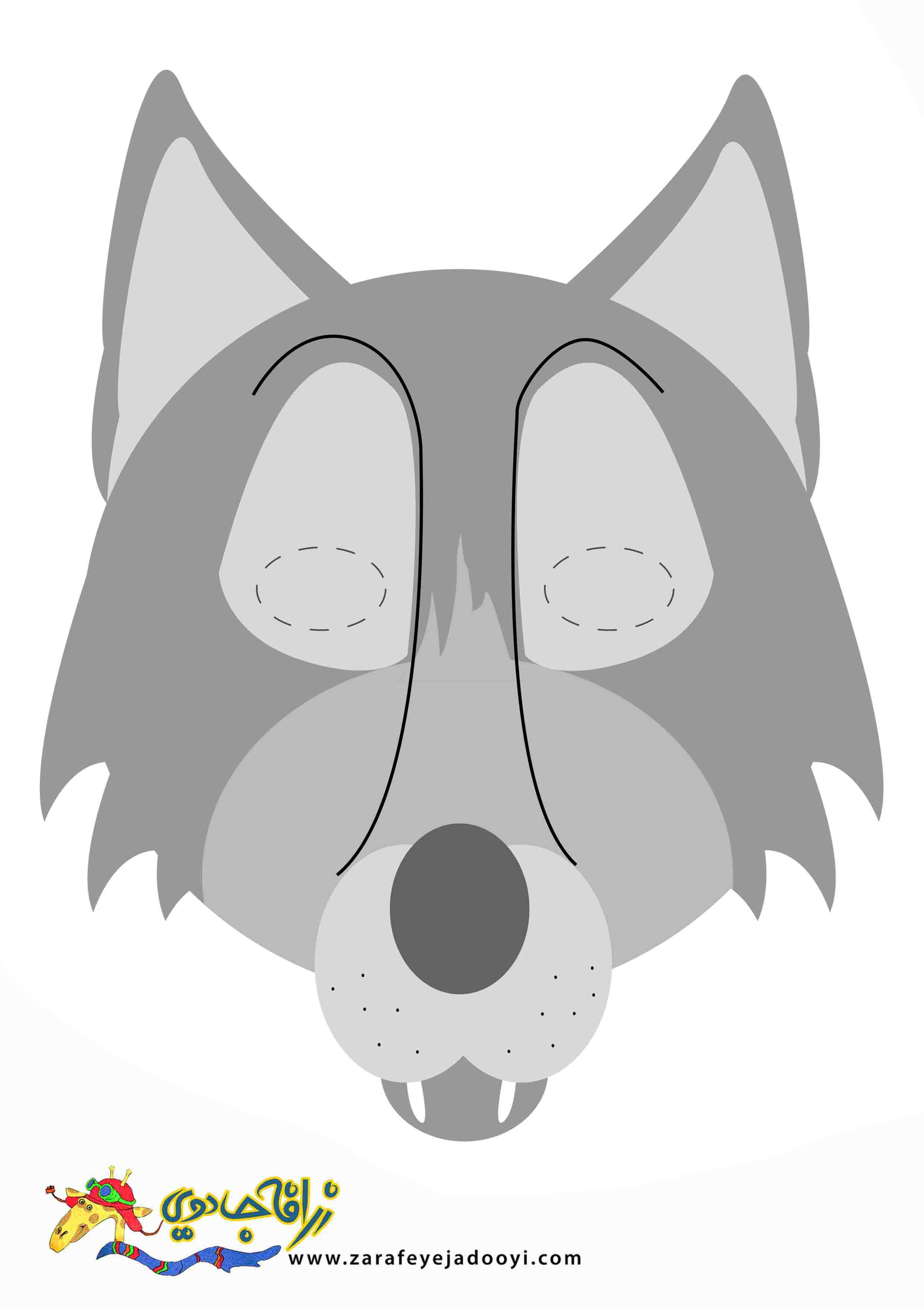 ماسک حیوانات گرگ