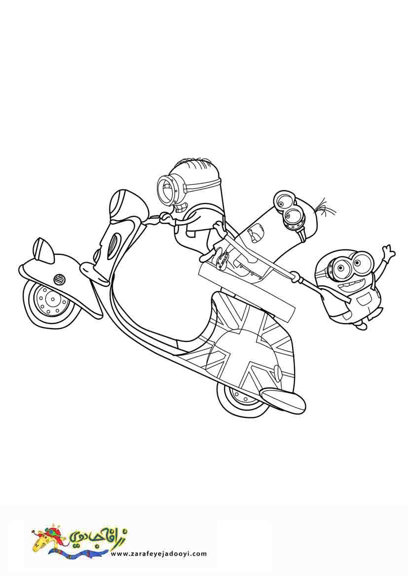 طرح کارتونی رنگ آمیزی مینیون ها 2