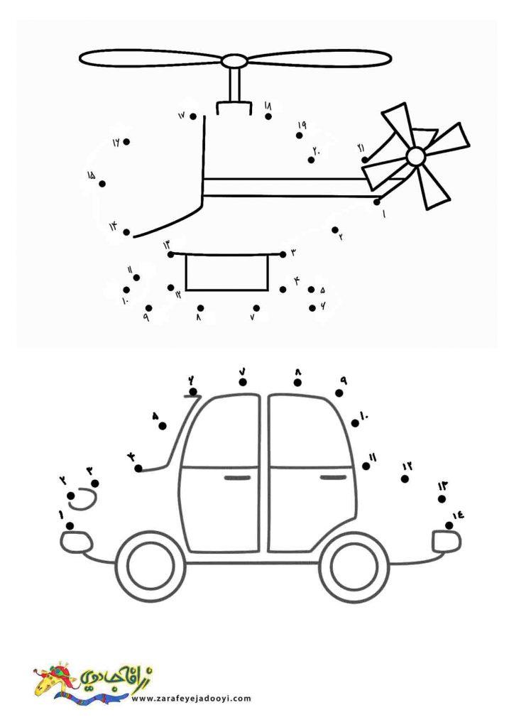 نقاشی نقطه به نقطه ماشین - هلیکوپتر