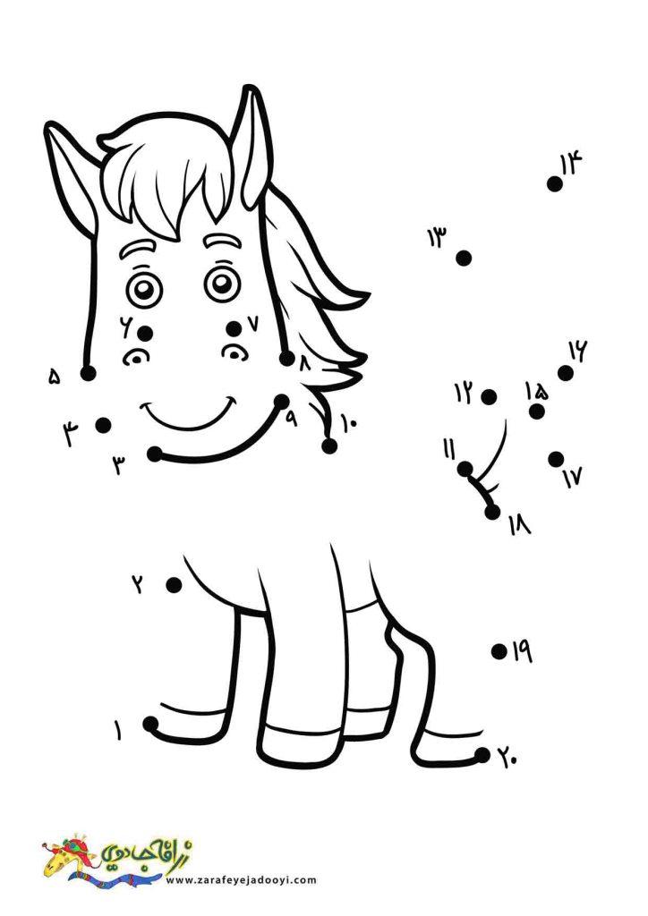 نقاشی نقطه به نقطه اسب کوچولو