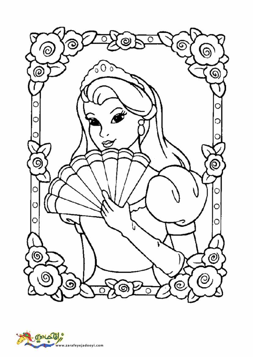 زرافه جادویی-رنگ آمیزی پرنسس در آیینه
