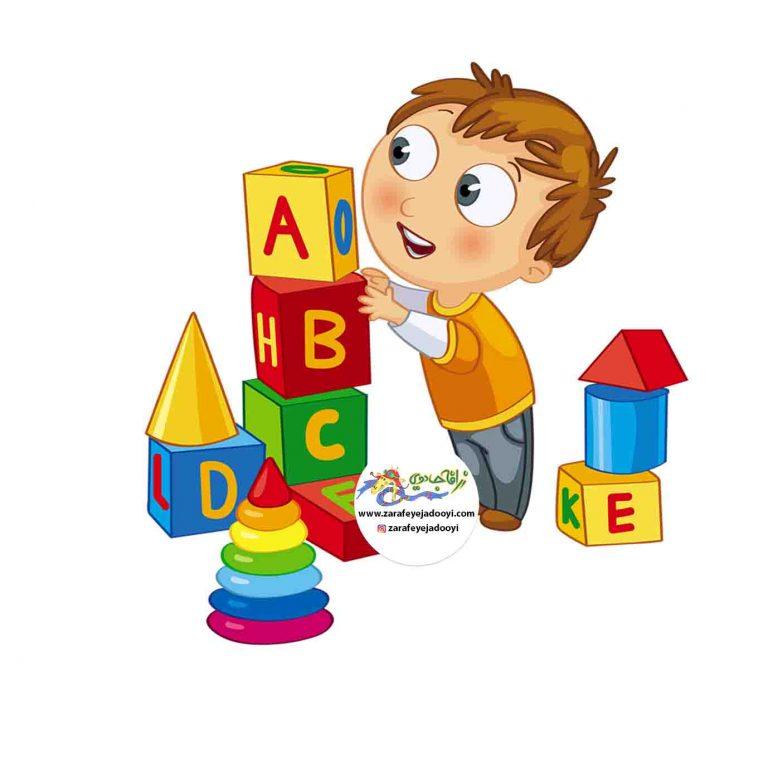 مکعب بازی کودک ،رنگ بعدی کدومه؟