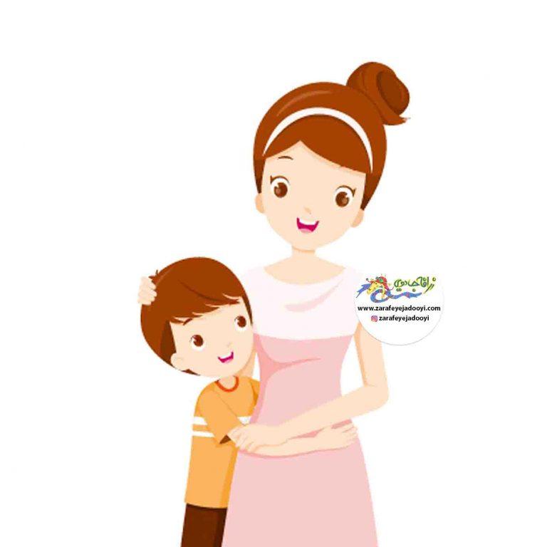 روشهای افزایش رفتار خوب در کودک