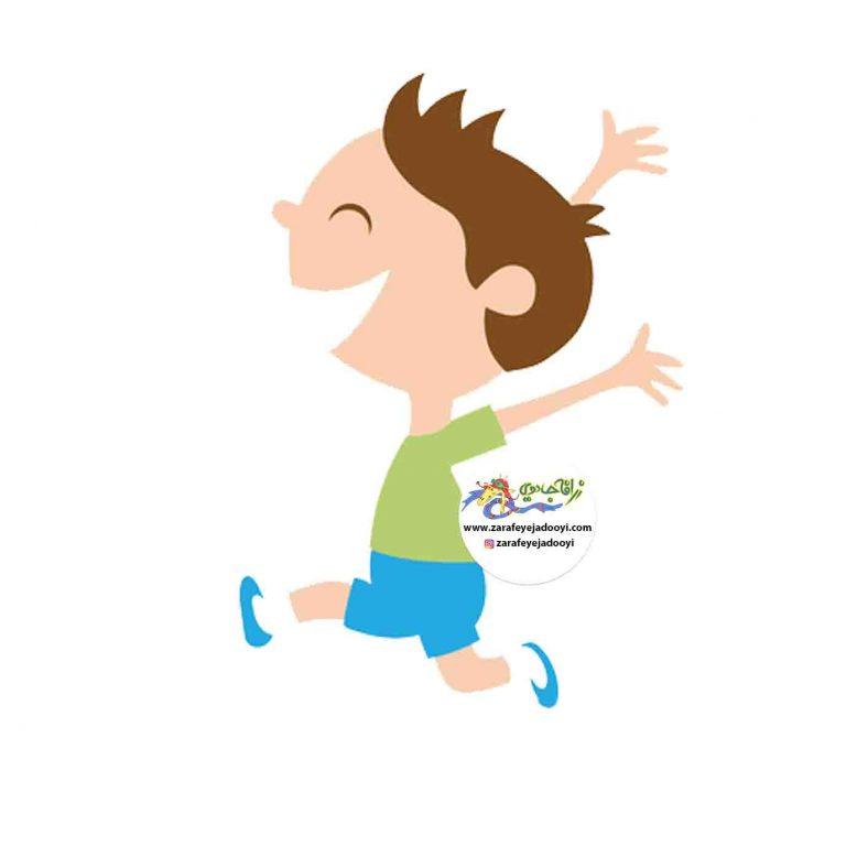 آموزش مفهوم سرعت به کودک با بازی
