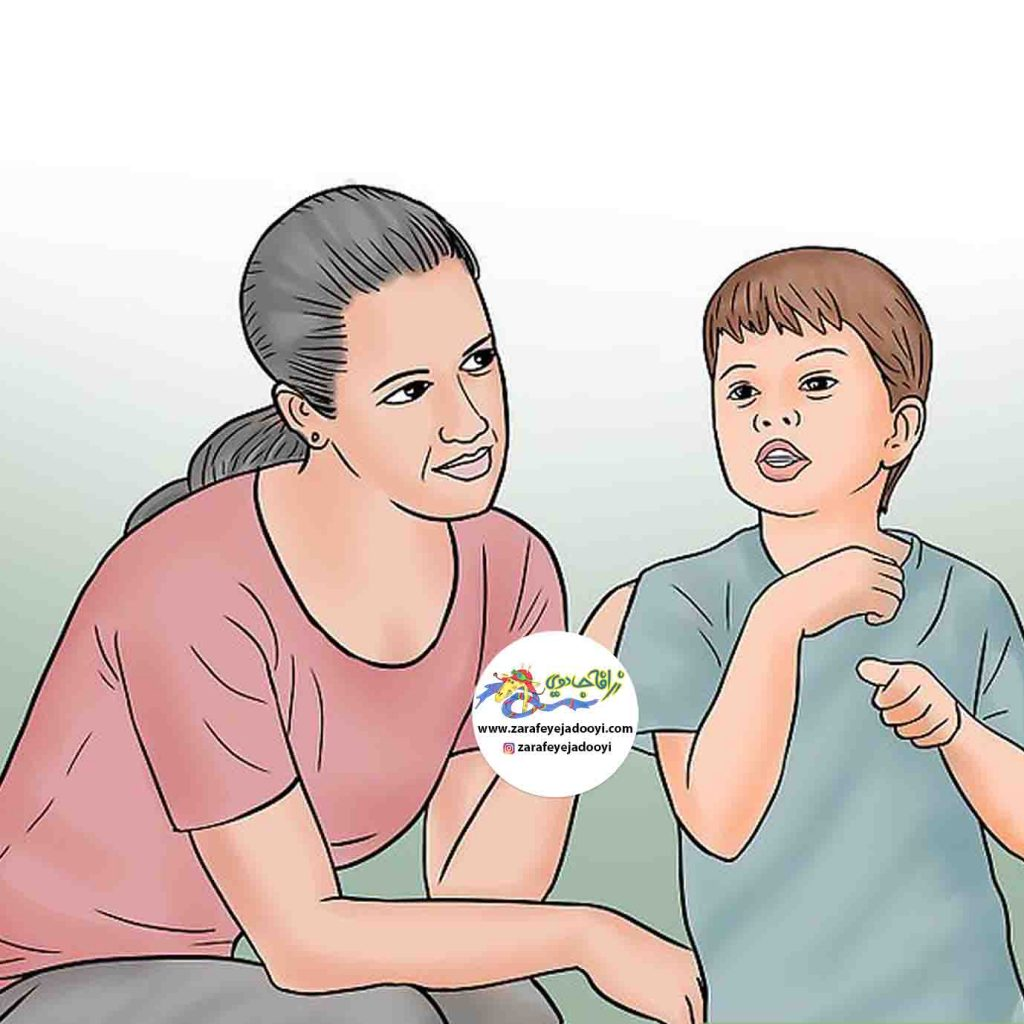 زرافه جادویی - ترفند مهارت های ارتباطی با کودکان ،پیام نوشتاری
