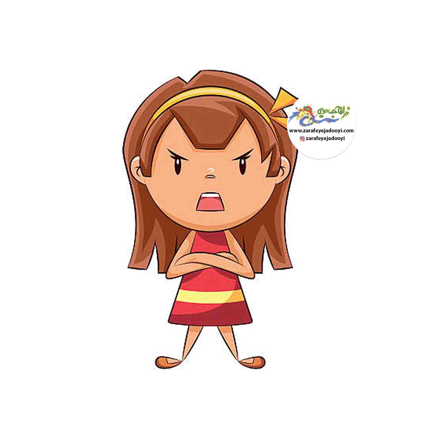 زرافه جادویی - بازی هایی که خشم کودک را کنترل میکند