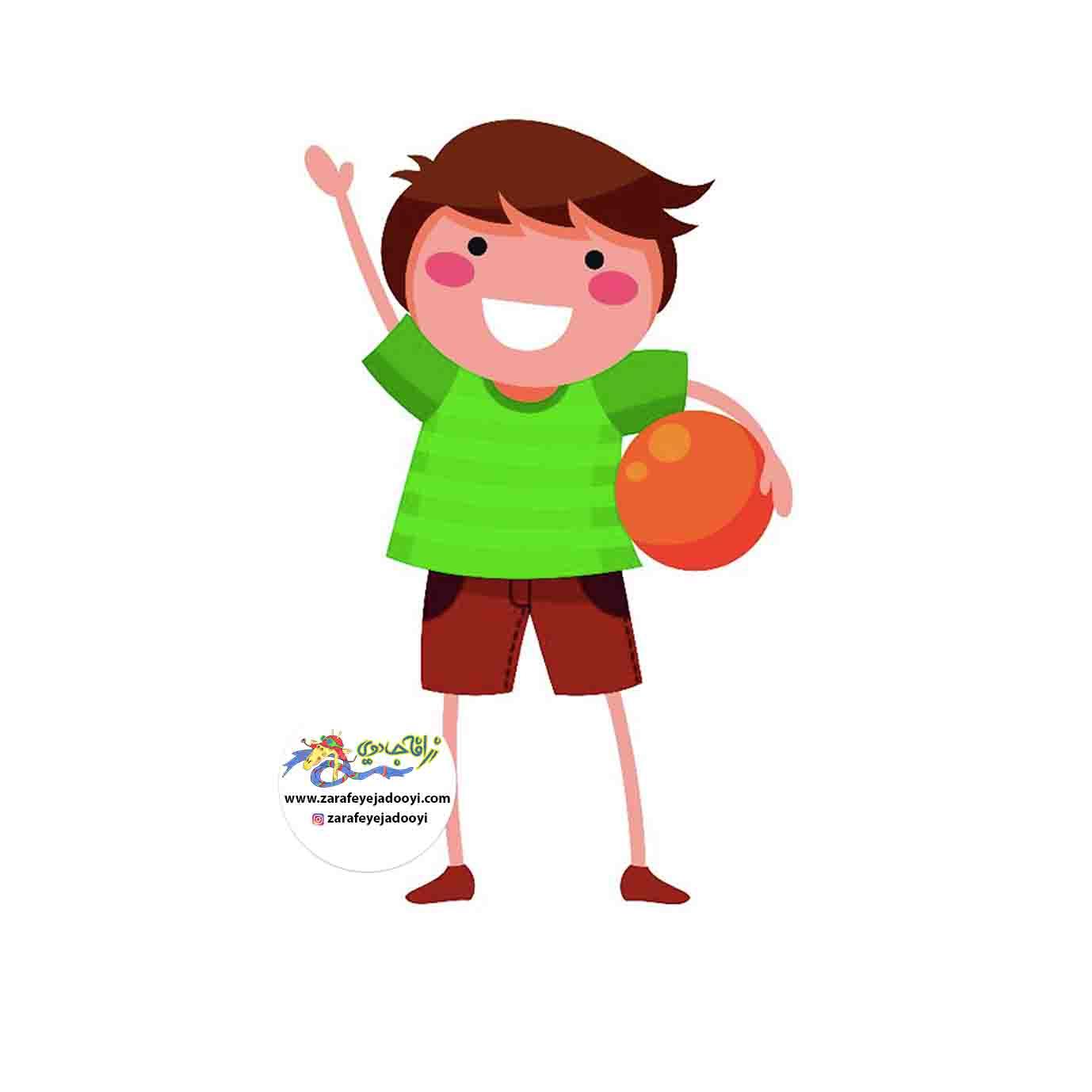 زرافه جادویی - تقویت رشد اجتماعی کودک به وسیله والدین