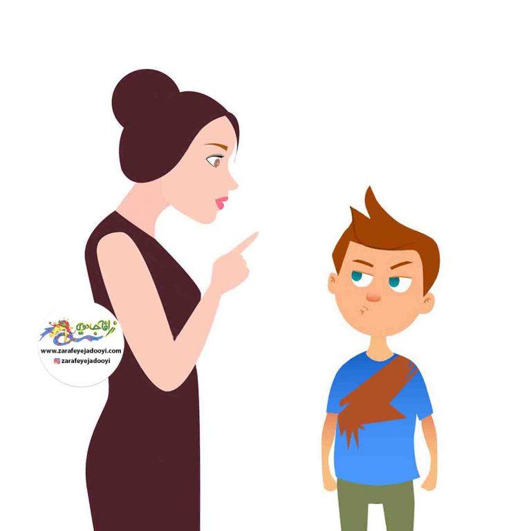 دستور دادن صحیح والدین به فرزندان