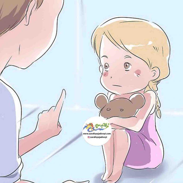 جایگزین های مناسب برای تنبیه بدنی کودک