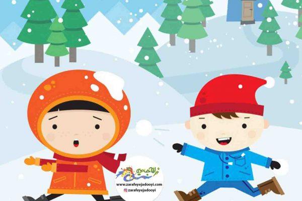 فواید و اهمیت بازی کودکان در فضای باز و طبیعت
