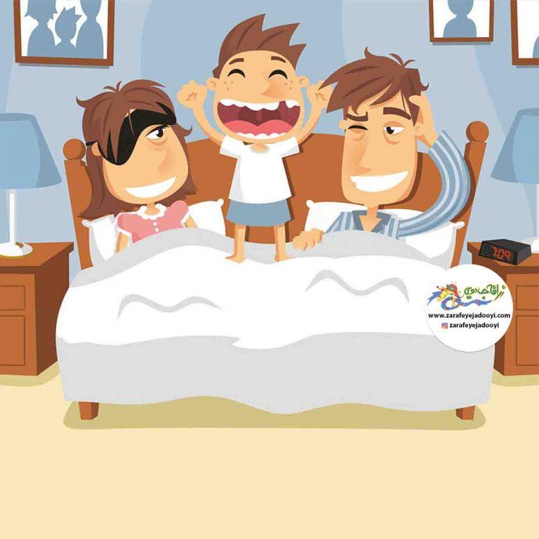 خوابیدن بچه بین پدر و مادر
